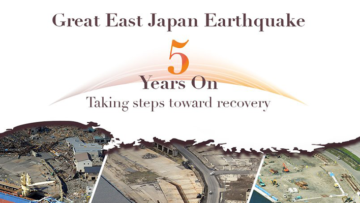 Japan Erdbeben 5 Jahre