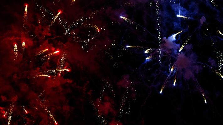 Japanisches Feuerwerk