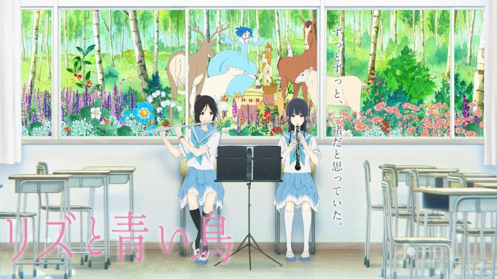 Liz to Aoi Anime
