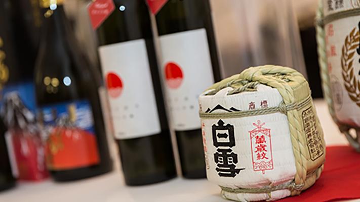 Sake-Auswahl