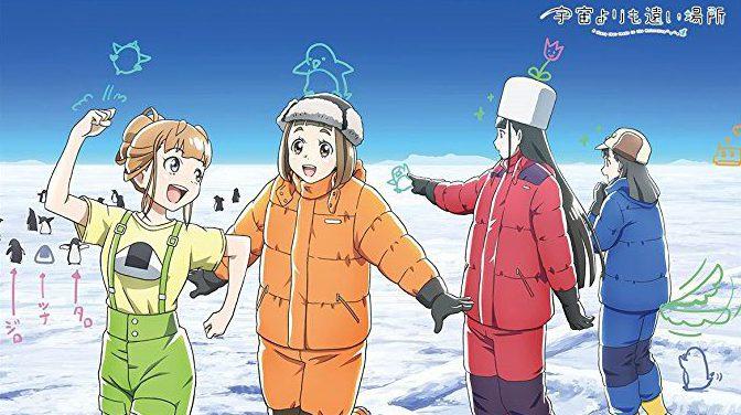 Sora yori mo tooi basho Anime