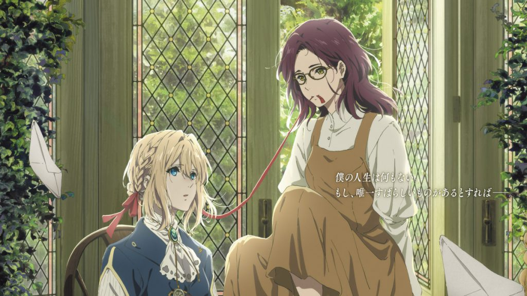 Violet Evergarden Eternity Anime