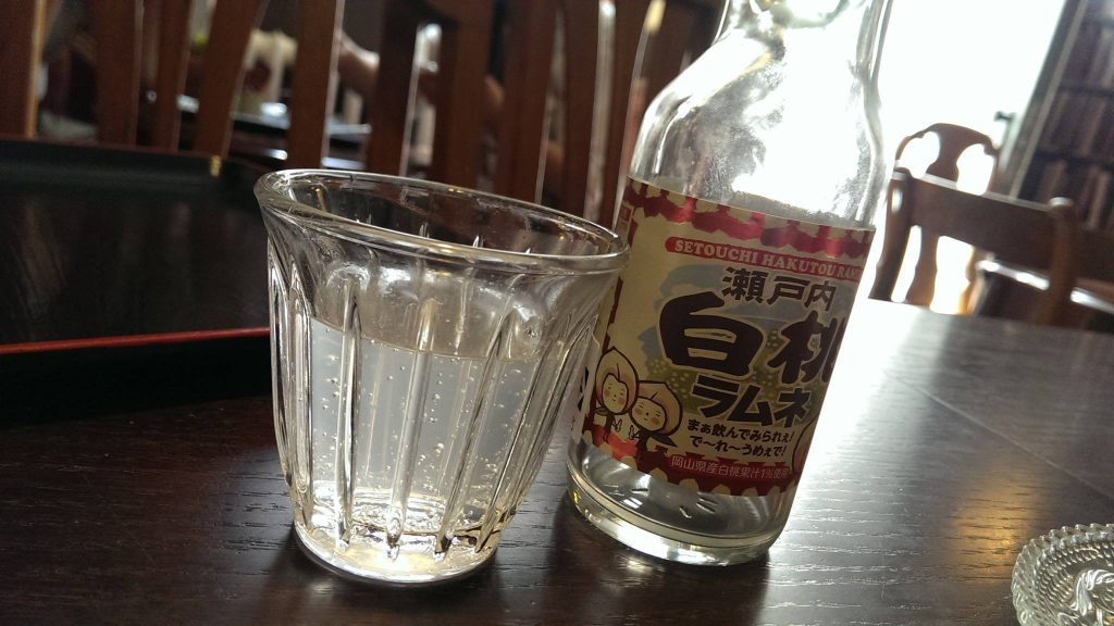 Japanische Getränke in Frankfurt