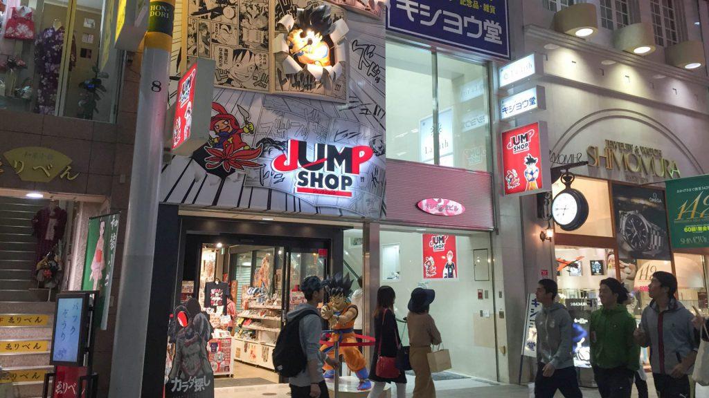 Jump-Shop in Hiroshima Japan
