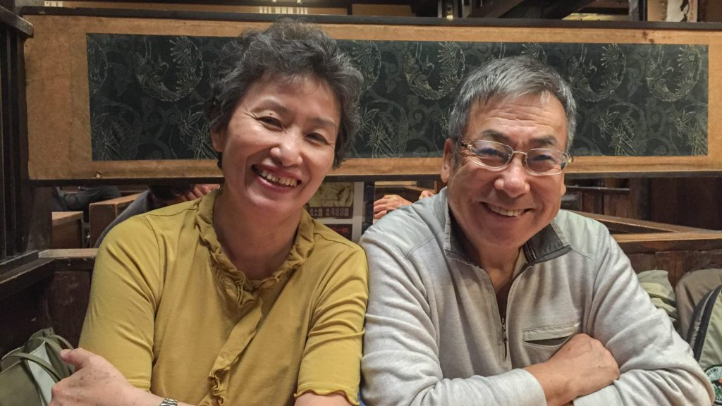 Fumiko und Shigeo in Tokyo