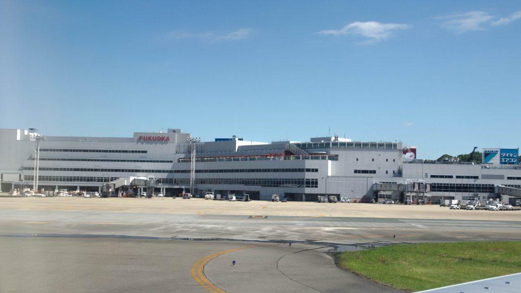 Fukuoka Flughafen in Japan
