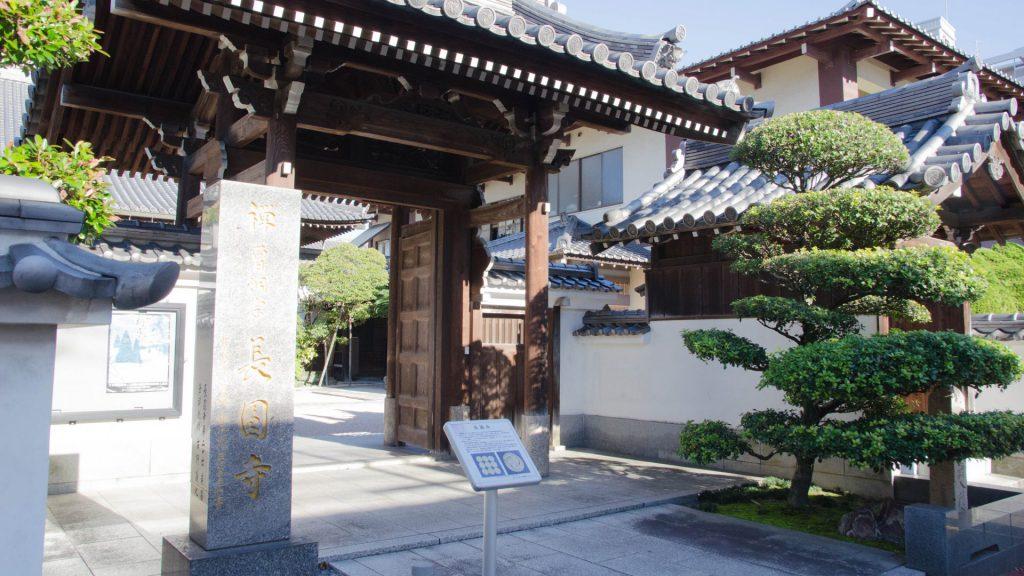 Tempel in Fukuoka Japan