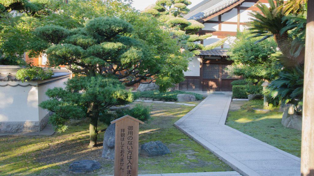 Japanischer Garten in Fukuoka Japan