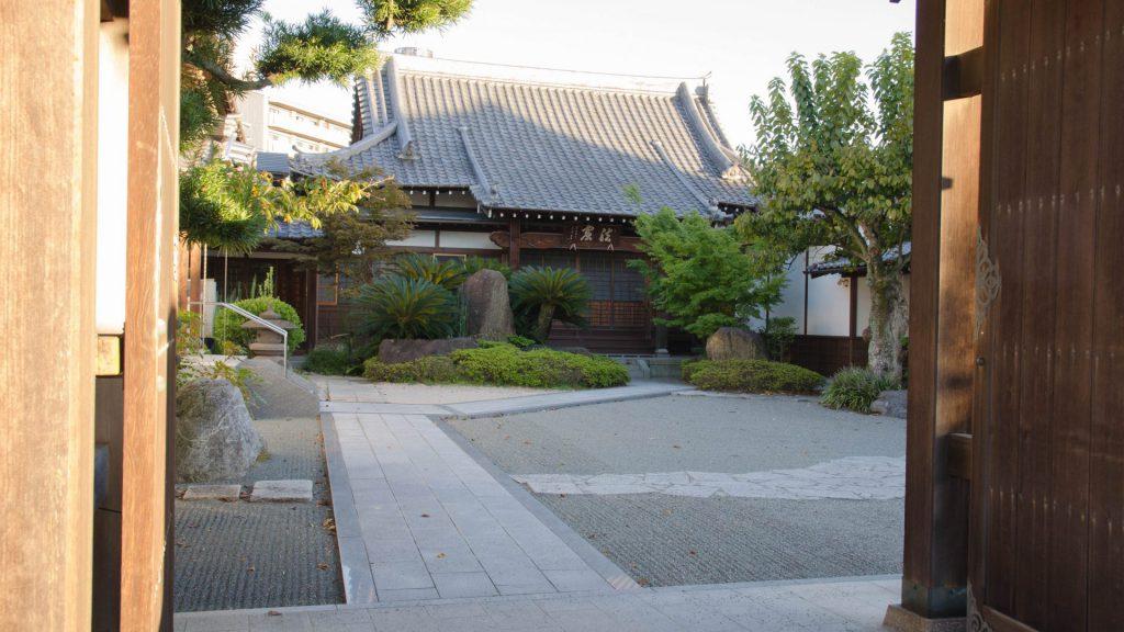 Japanischer Zen-Garten in Fukuoka Japan