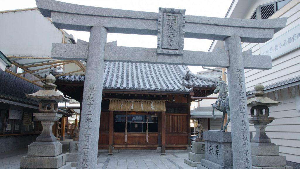 Shinto-Schrein in Fukuoka Japan