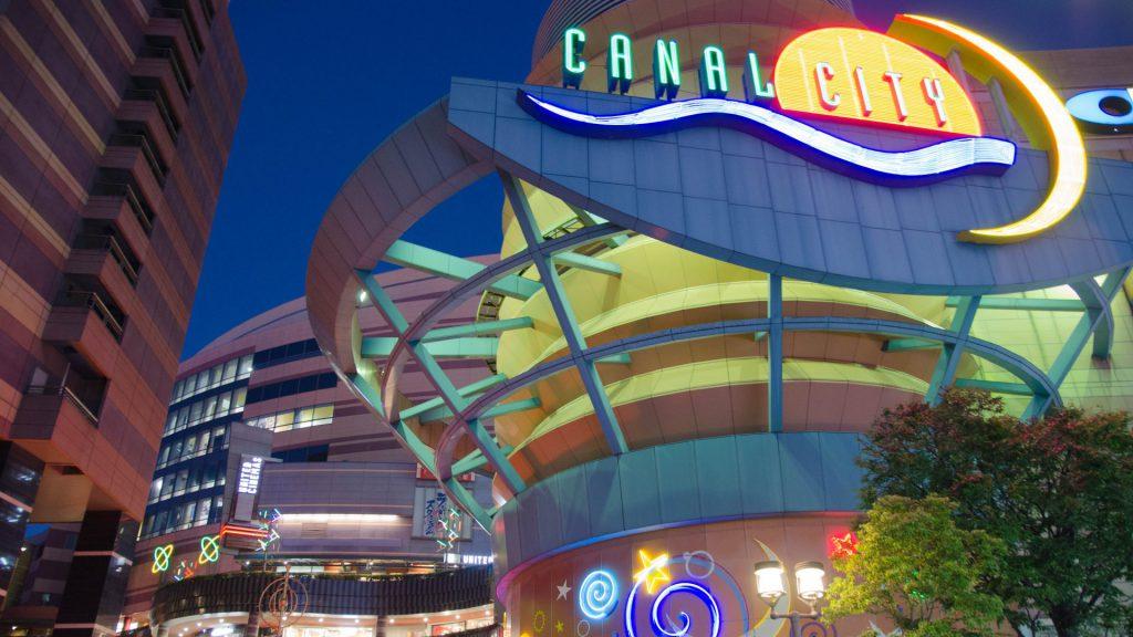 Canal City Einkaufscenter in Fukuoka Japan