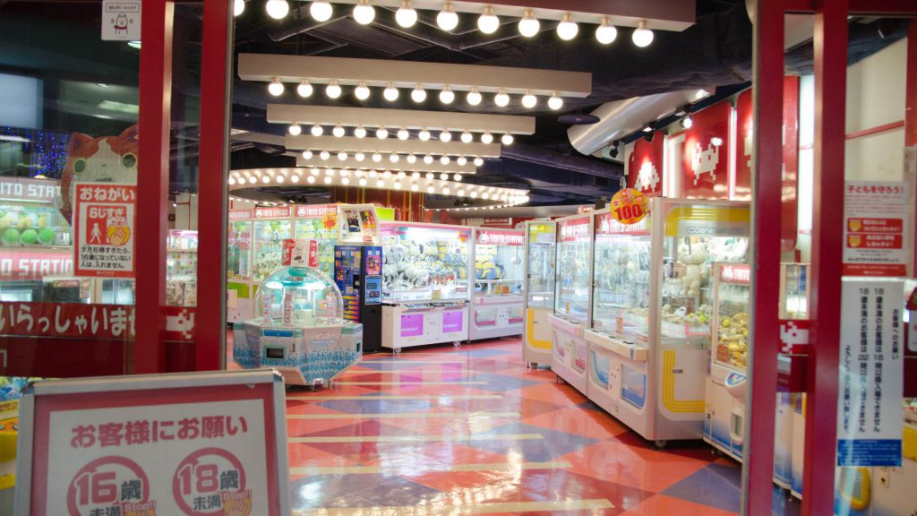 Spielecenter in Fukuoka Japan