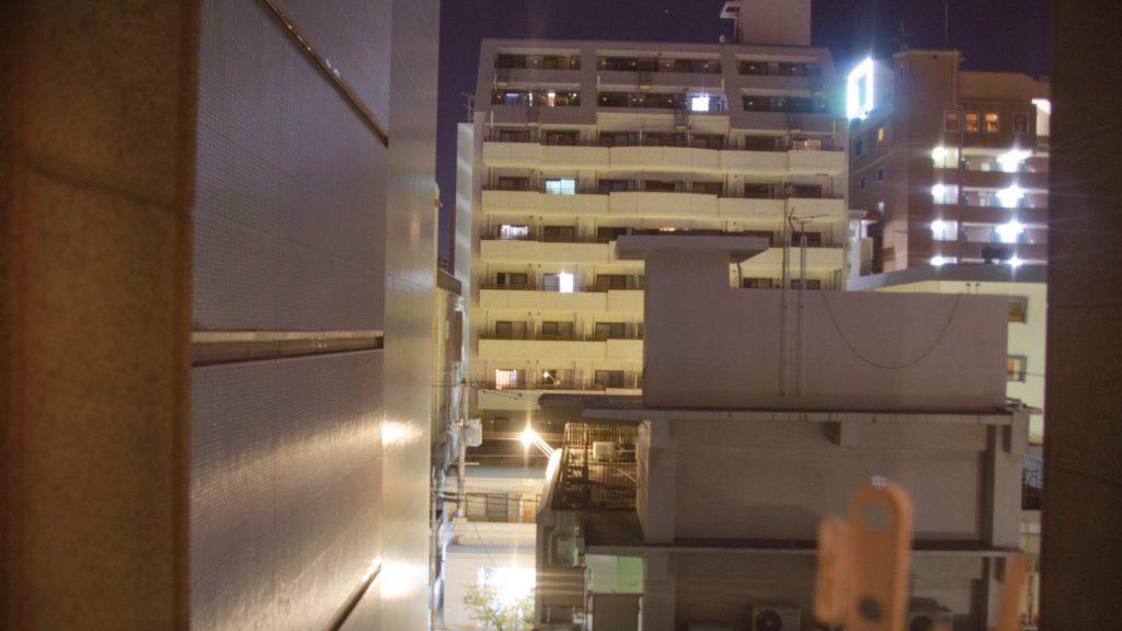 Aussicht aus der Unterkunft in Fukuoka Japan
