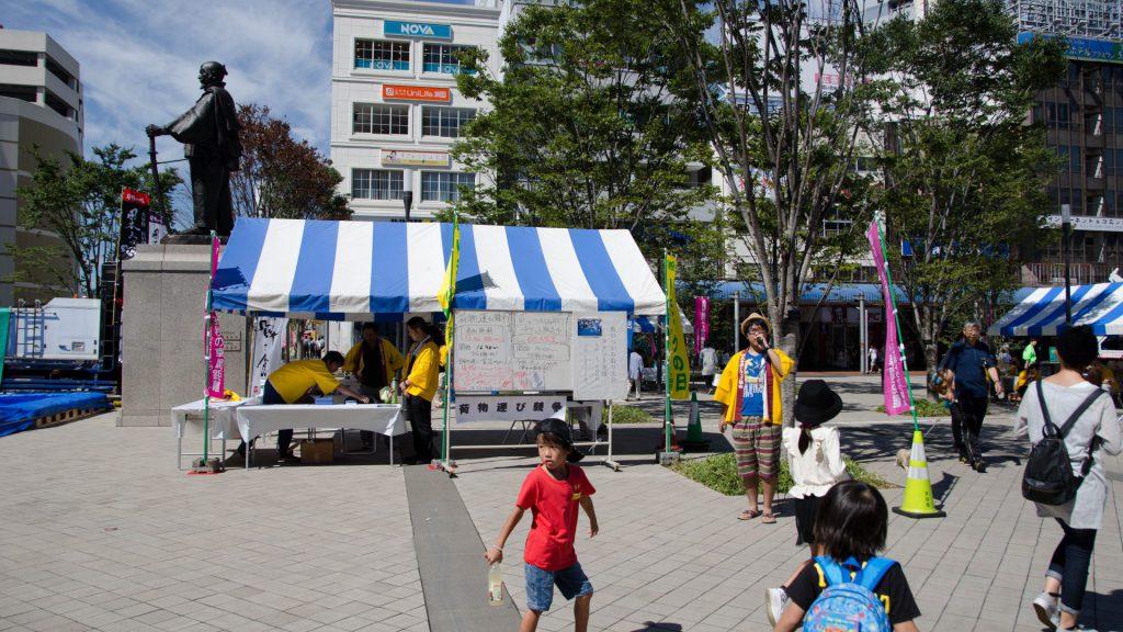 Marktstand in Oita Japan