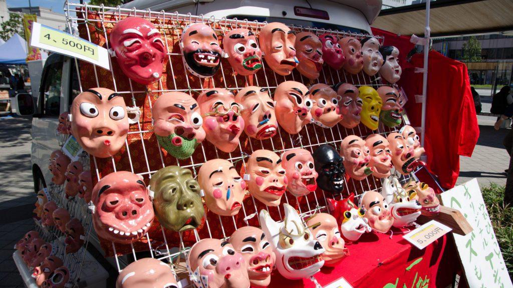 Masken-Marktstand in Oita Japan