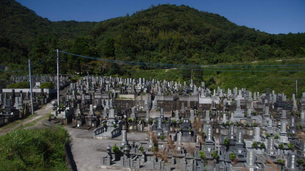 Friedhof in Japan