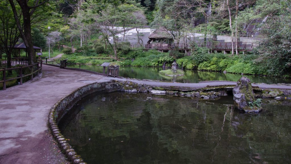 Koi-Teich in Takachiho Japan