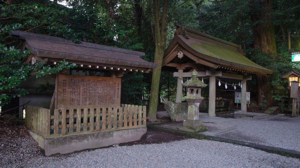 Eingang zum Schrein in Takachiho Japan