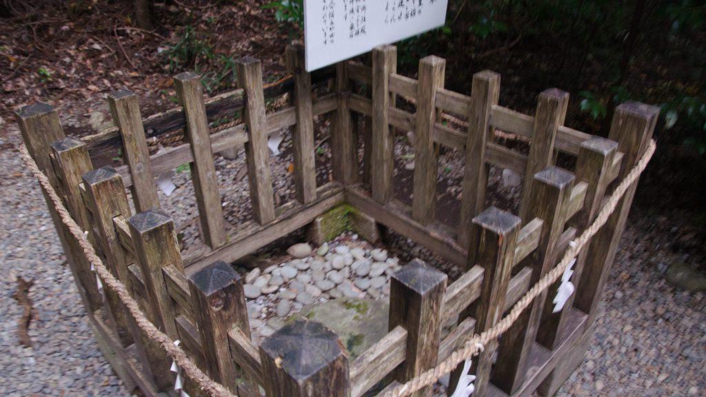 Ein Stein - voller Energie - in Takachiho Japan