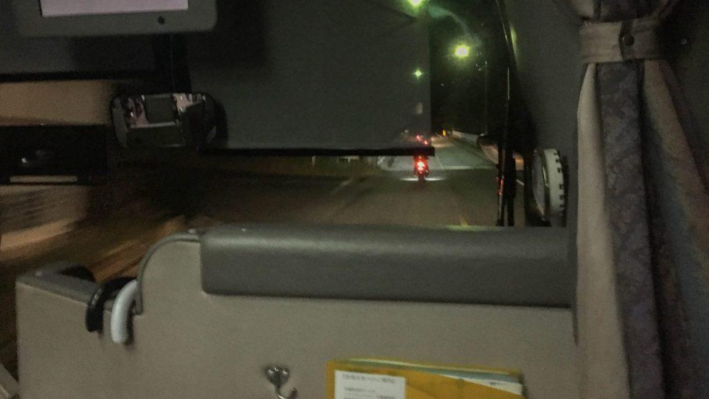 Busfahrt von Takachiho nach Fukuoka