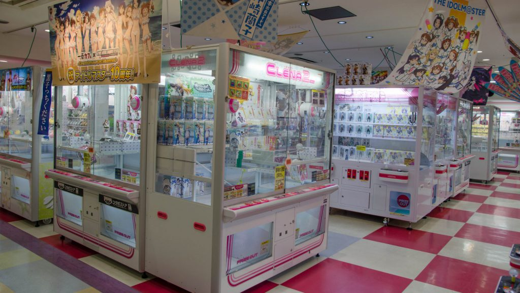 Spielecenter in Hiroshima Japan