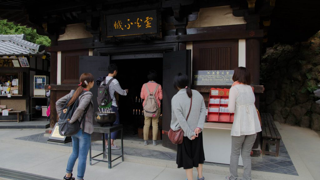 Reikado Eternal Flame in Miyajima Japan