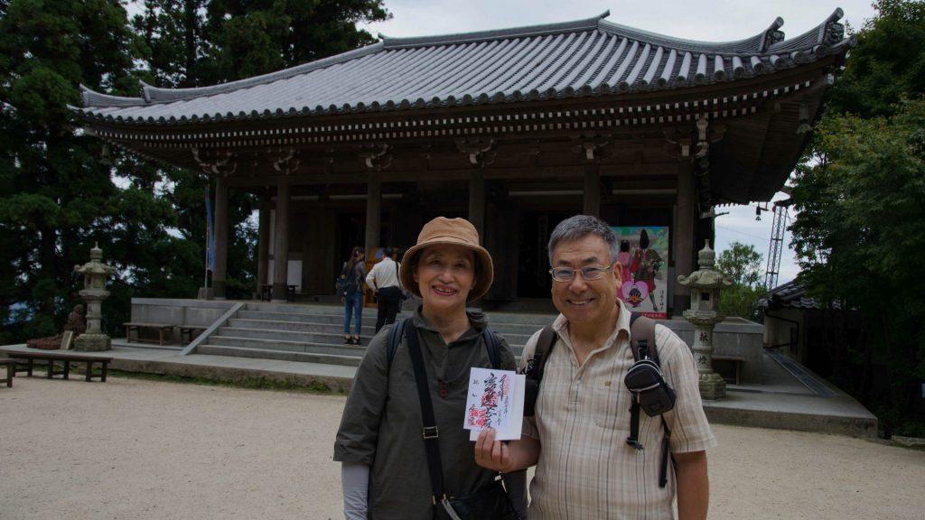Erstes Treffen mit Fumiko und Shigeo in Miyajima Japan