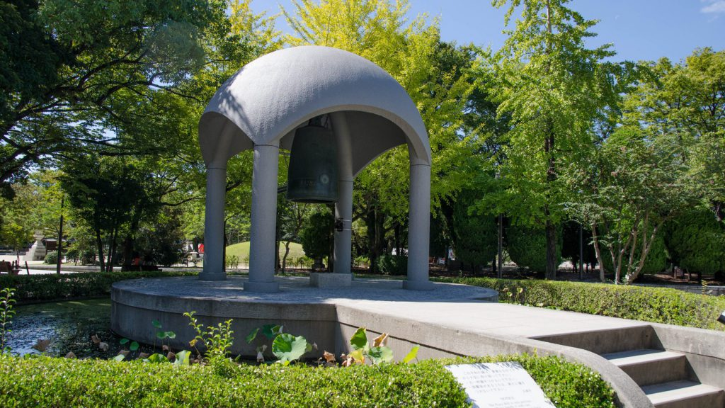 Friedensglocke in Hiroshima Japan