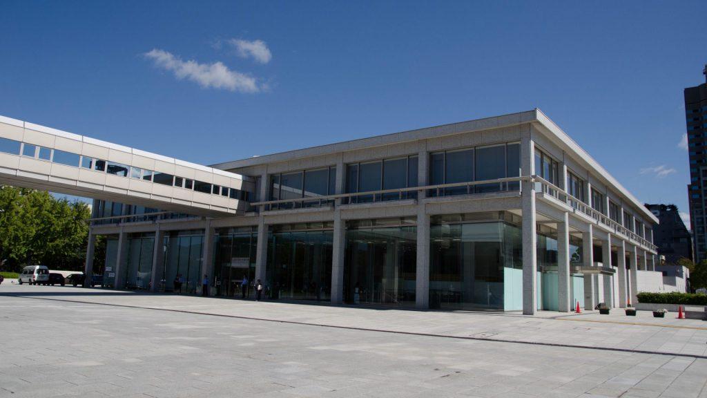 Museum in Hiroshima Japan