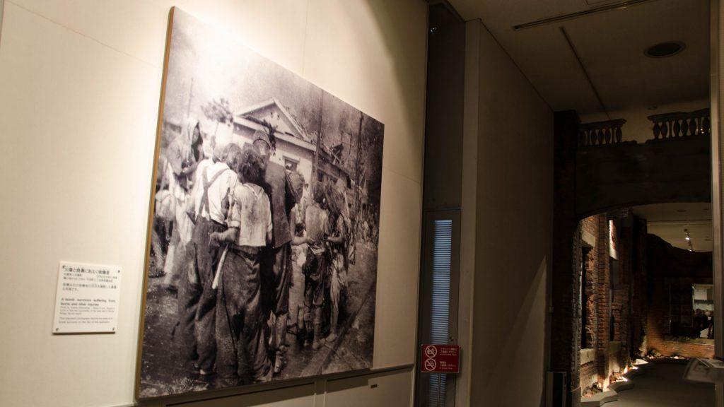 Gang durchs Museum in Hiroshima Japan