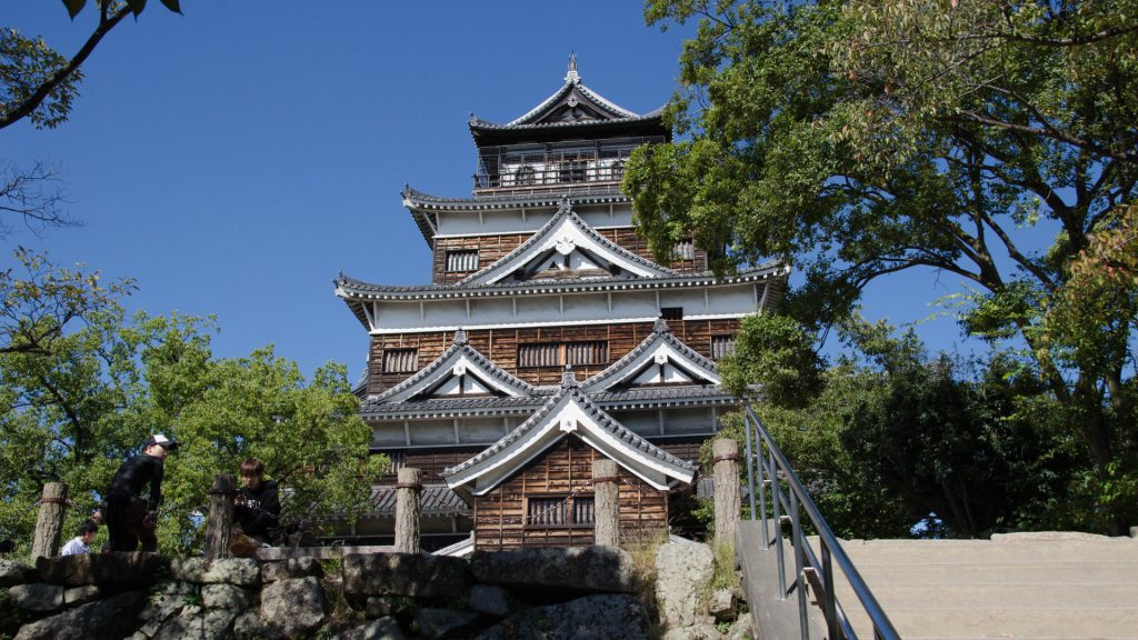 Schloss in Hiroshima Japan