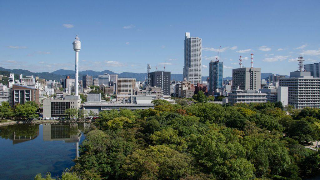 Aussicht auf Hiroshima Japan