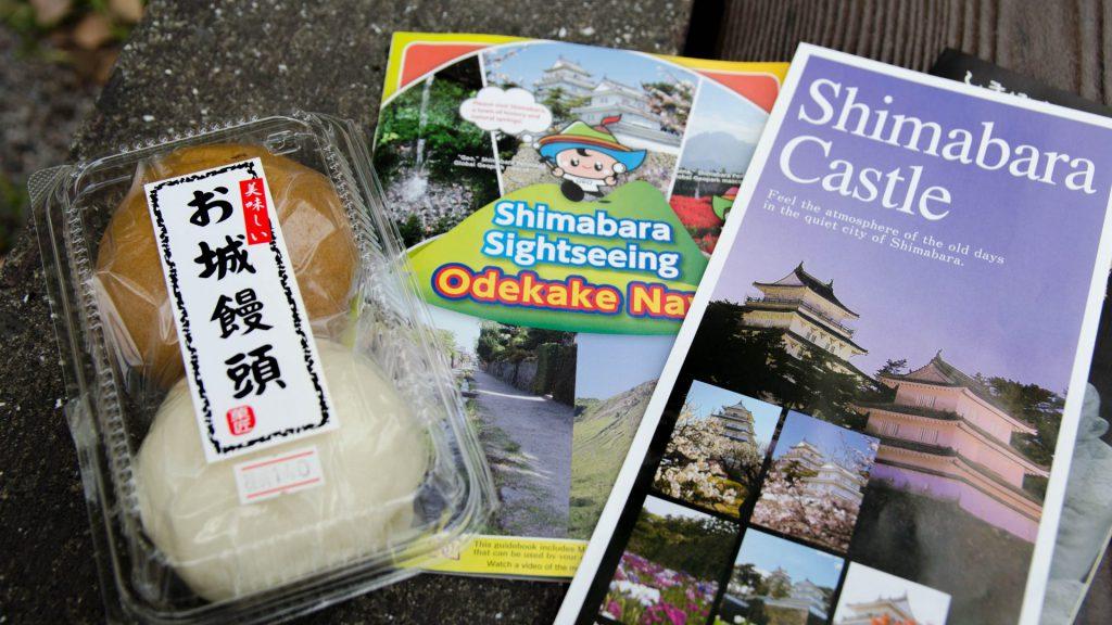 Shimabara Reiseführer und Buns
