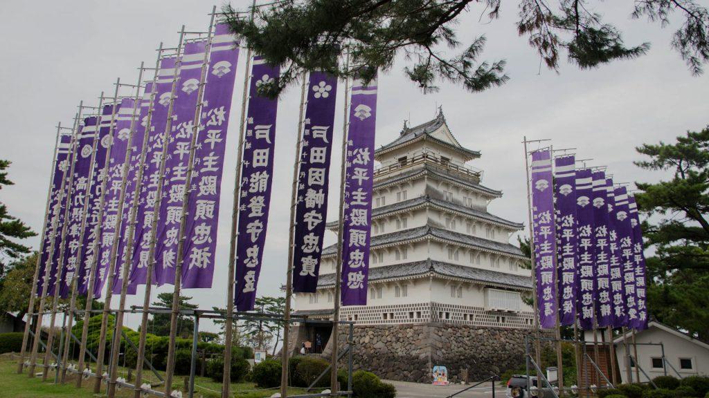 Aussenansicht des Shimabara Schloss in Japan