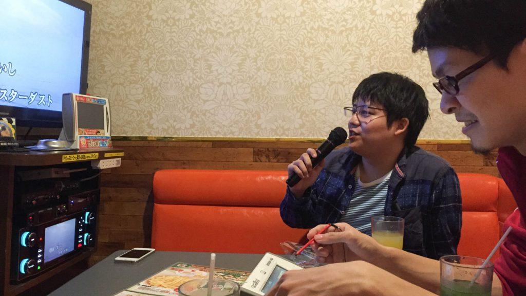 Karaoke mit Itteki und Yukio