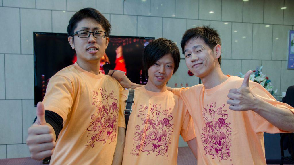 Nagoya Friends; Masa, Ryo und Kota