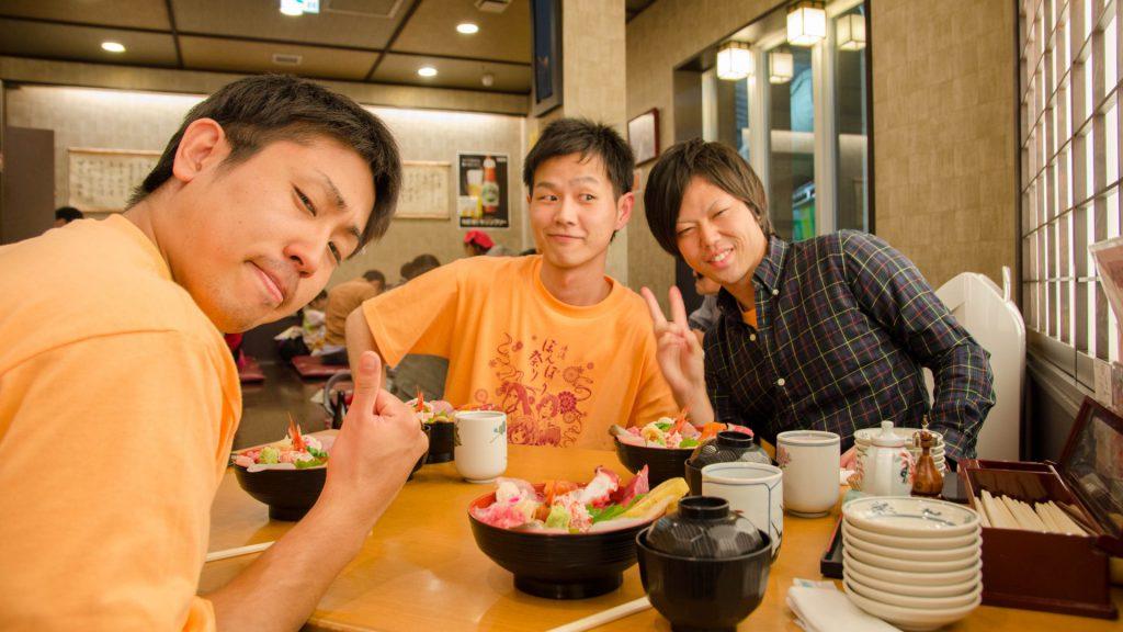 Essen mit Masa, Ryo und Kota