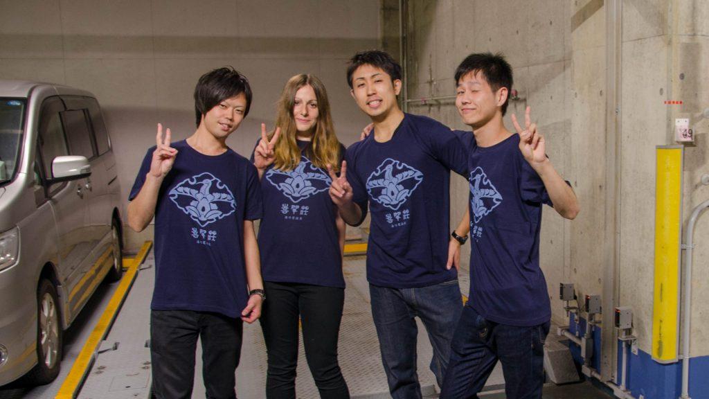 Passende T-Shirt mit Freunden
