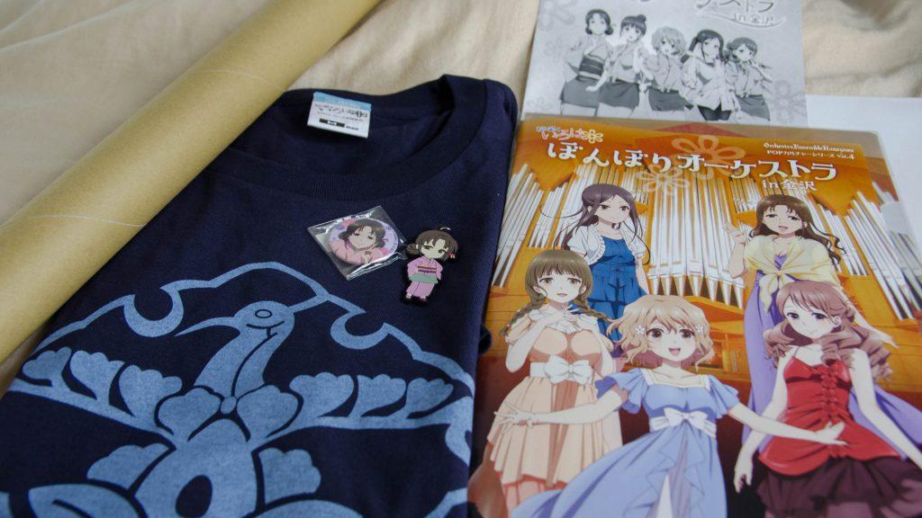 Hana Saku Iroha Merchandise
