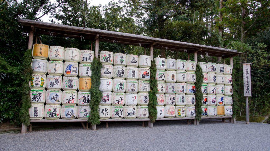 Sake-Wand in Japan