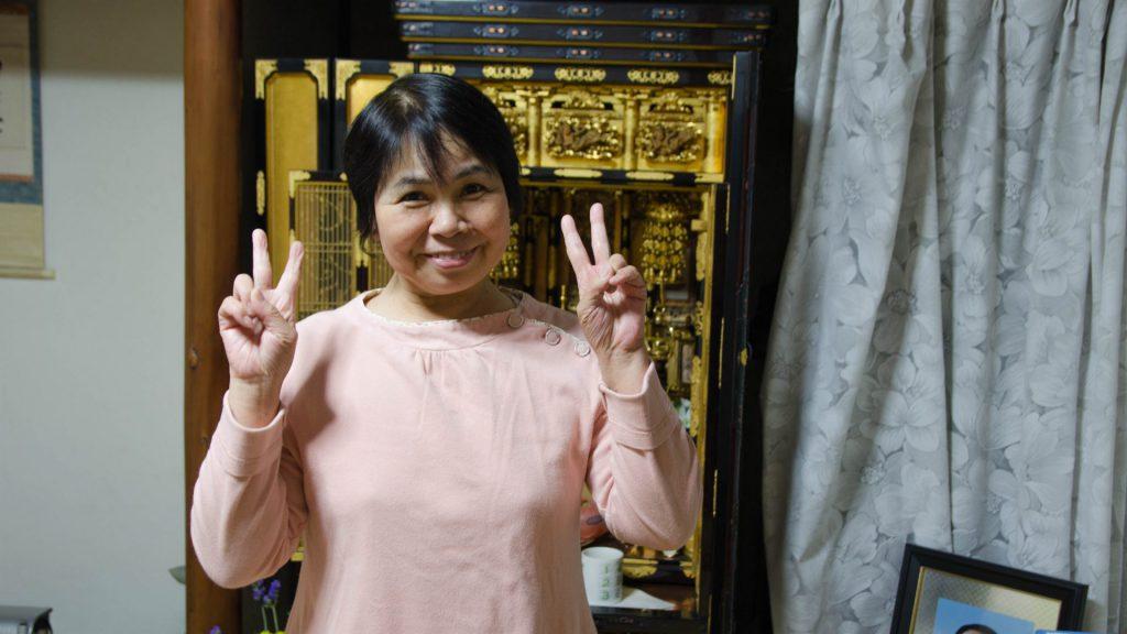 Mit Seiko-san in Nagoya