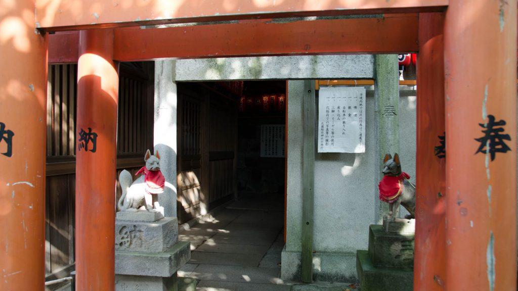 Fushimi Inari Schrein in Tokyo