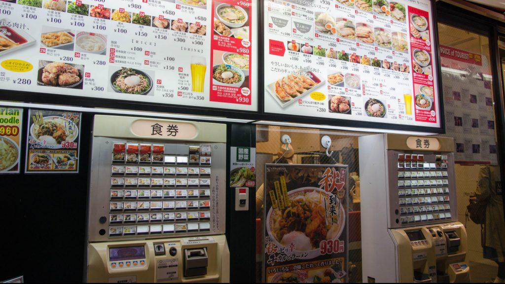 Ramen-Laden in Tokyo