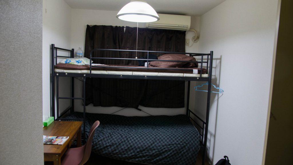 Kazukis Zimmer in Tokyo