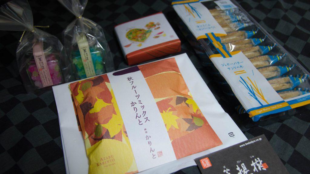 Omiyage aus Tokyo
