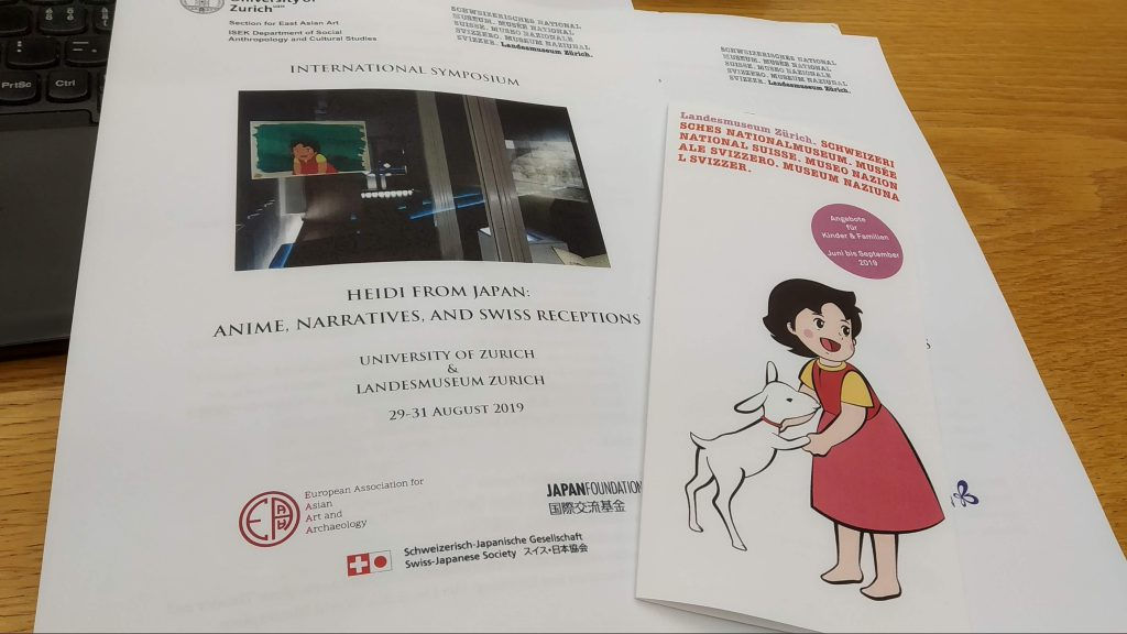 Heidi in Japan Symposium - University of Zurich